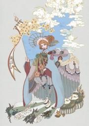 ousachi kinu