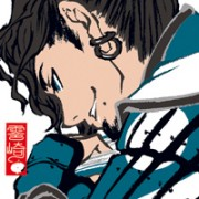 Zen Zerozaki